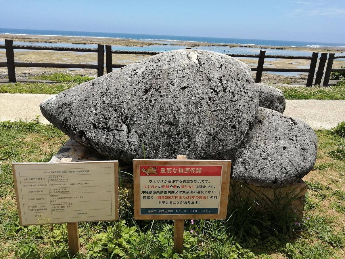f:id:somutamu_musume3:20210517152158j:plain