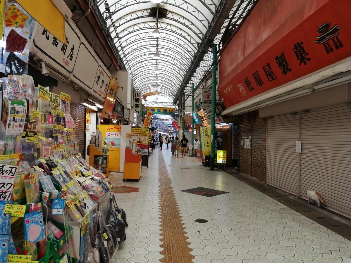 f:id:somutamu_musume3:20210517155110j:plain