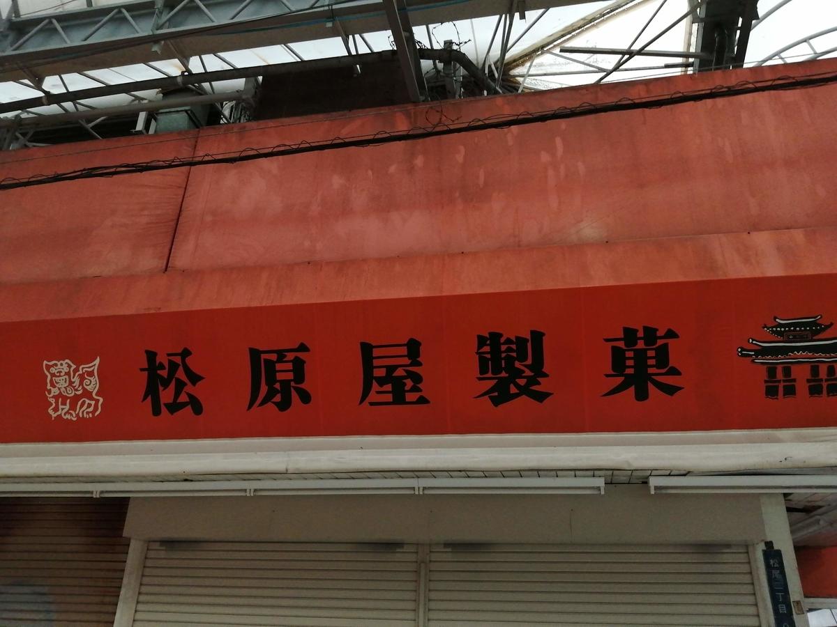 f:id:somutamu_musume3:20210517155114j:plain