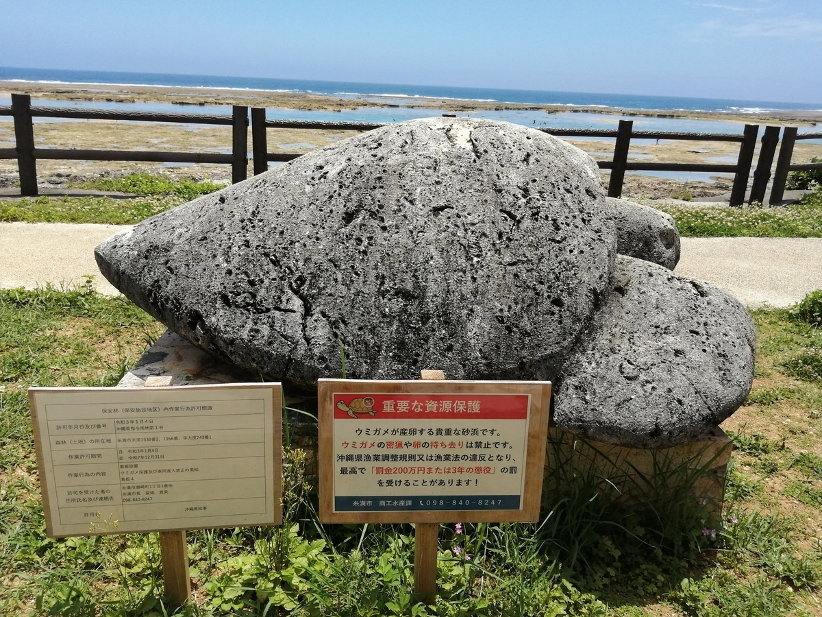 f:id:somutamu_musume3:20210519133021j:plain