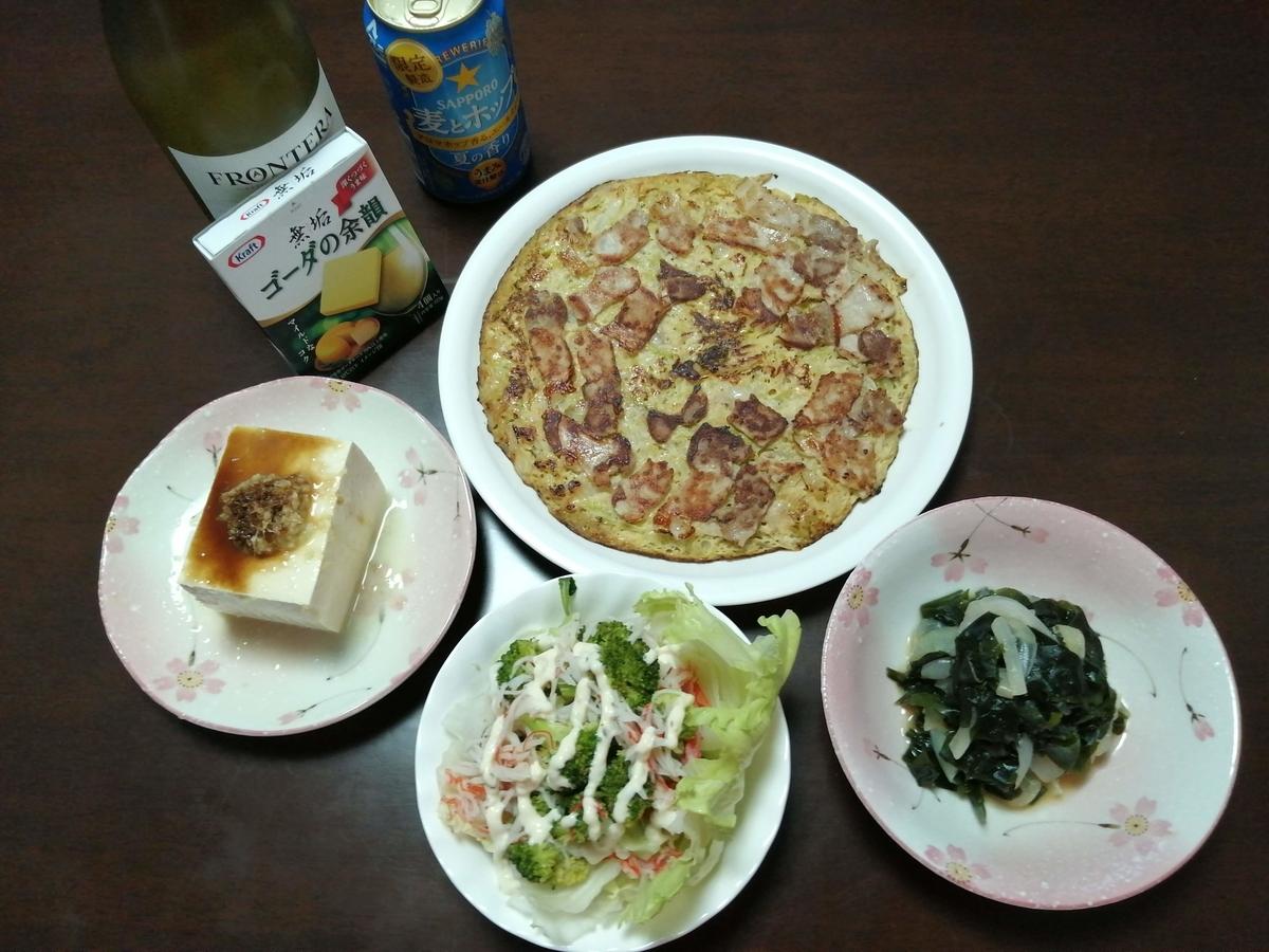 f:id:somutamu_musume3:20210524174310j:plain