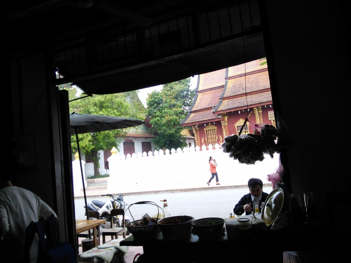 f:id:somutamu_musume3:20210525160810j:plain