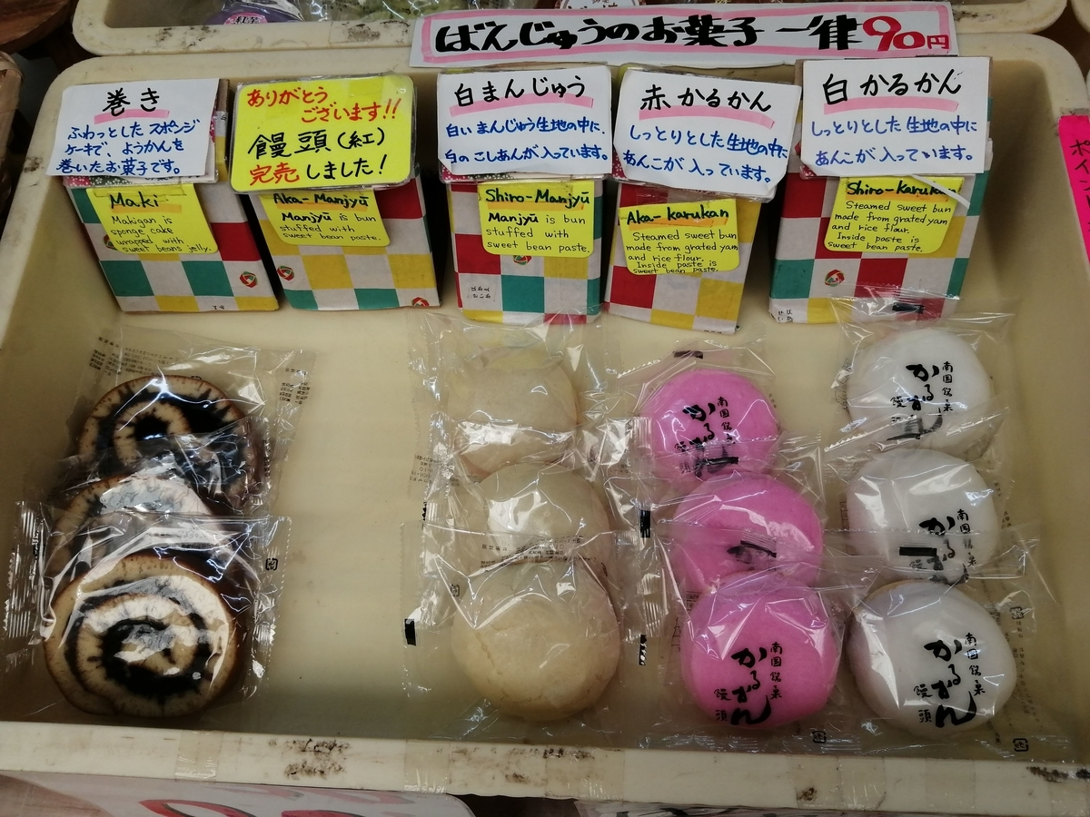 f:id:somutamu_musume3:20210603153951j:plain