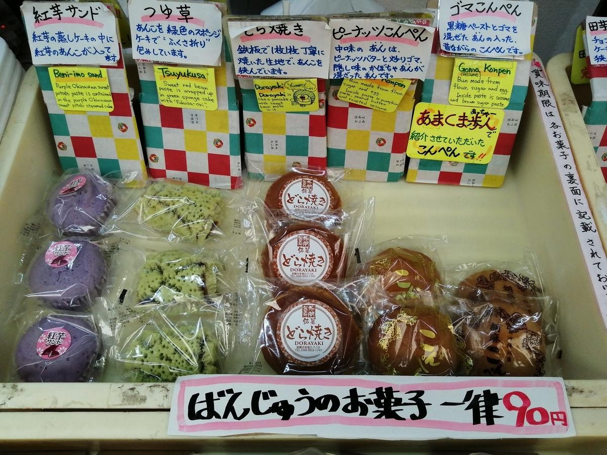 f:id:somutamu_musume3:20210603154048j:plain