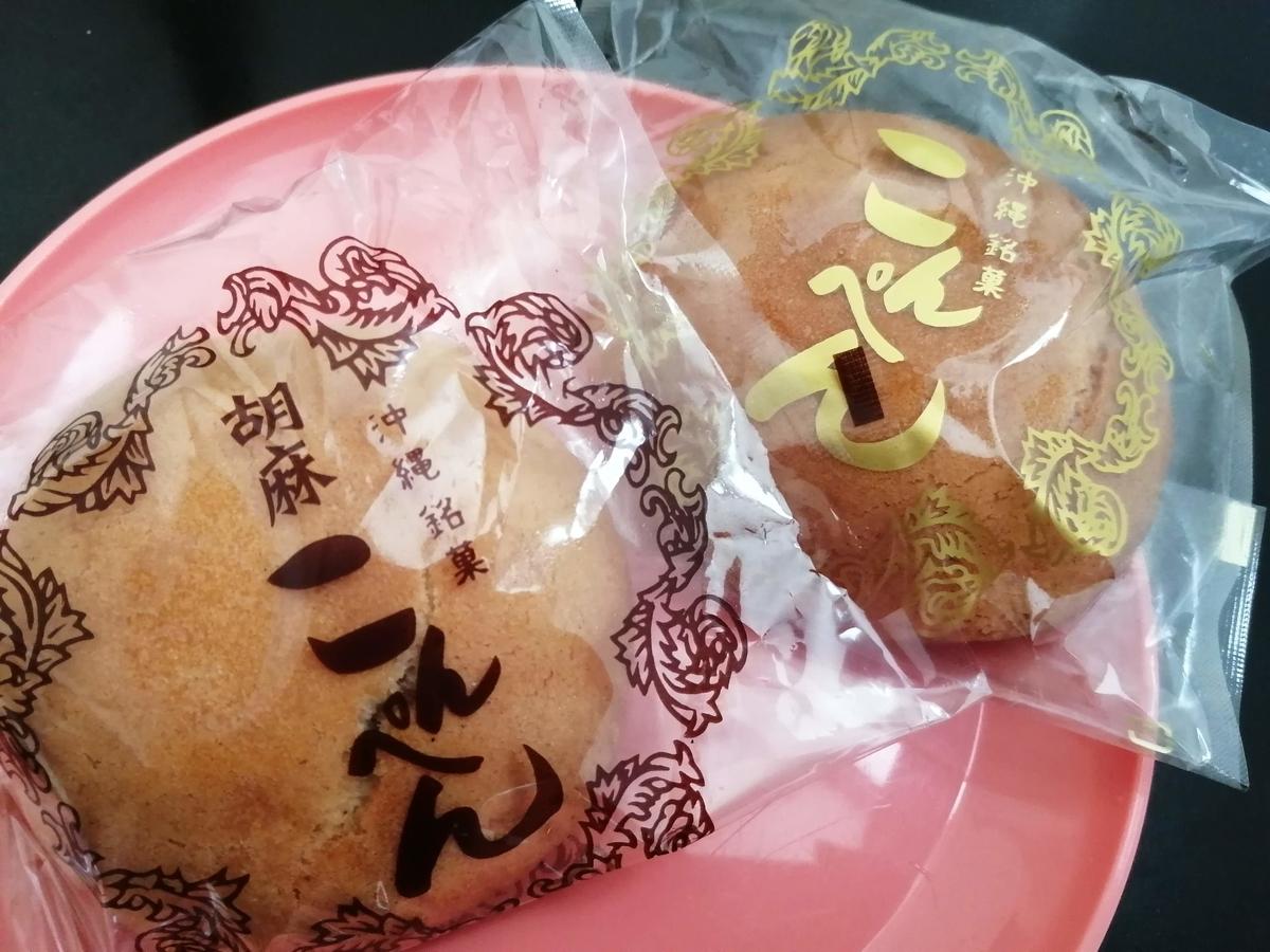 f:id:somutamu_musume3:20210603154050j:plain