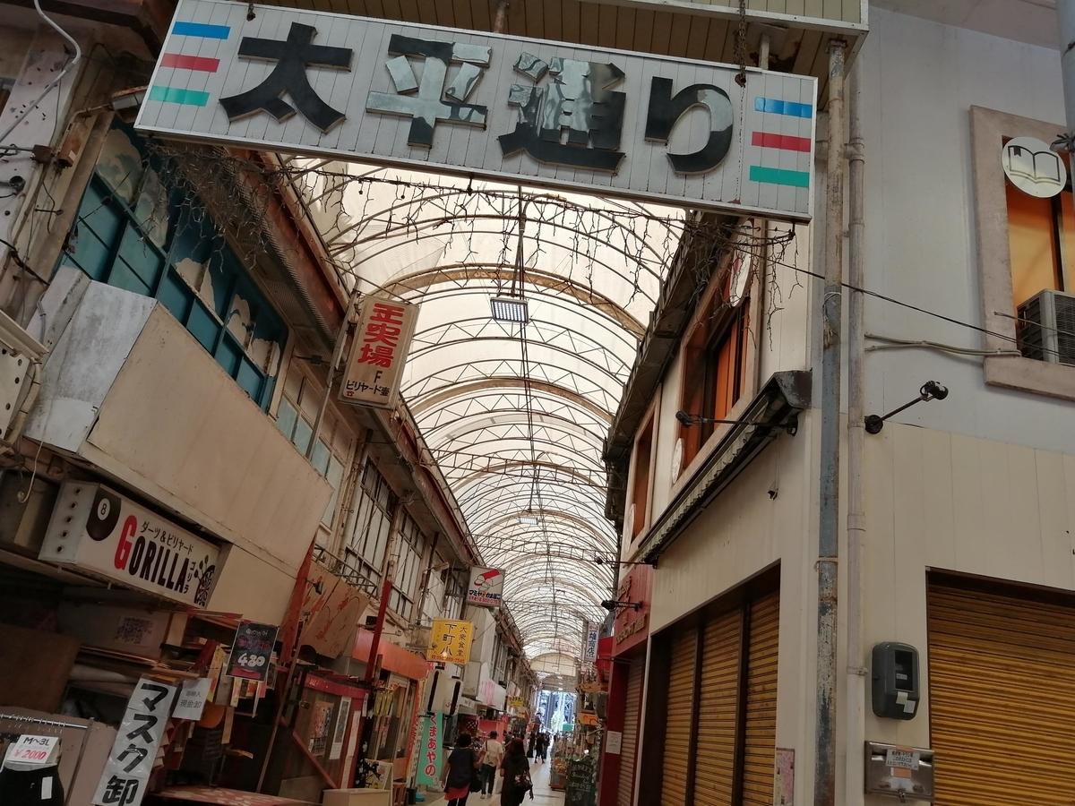 f:id:somutamu_musume3:20210610154018j:plain