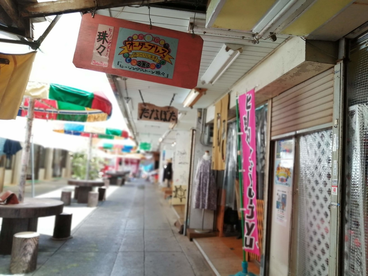 f:id:somutamu_musume3:20210610154400j:plain