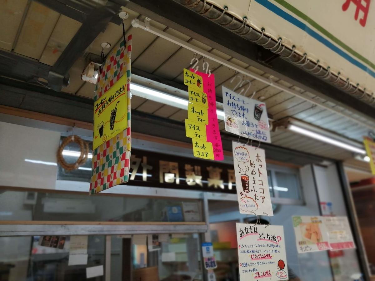 f:id:somutamu_musume3:20210610215002j:plain