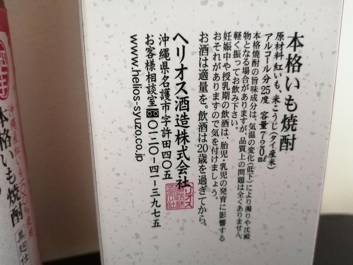 f:id:somutamu_musume3:20210611225600j:plain