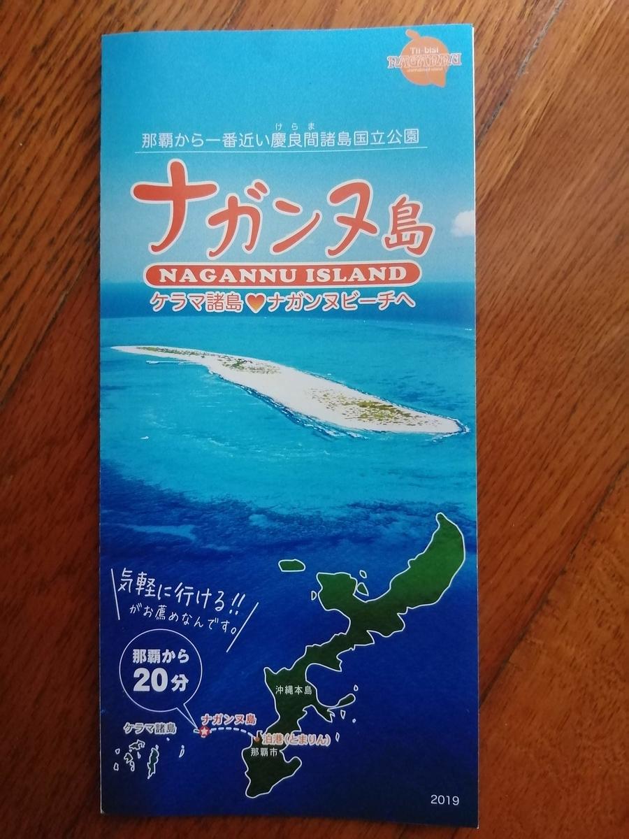 f:id:somutamu_musume3:20210617101753j:plain
