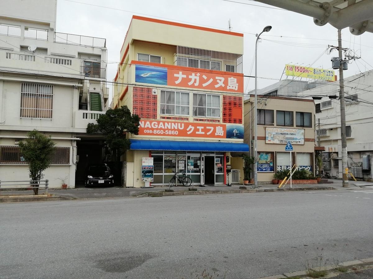 f:id:somutamu_musume3:20210617101758j:plain