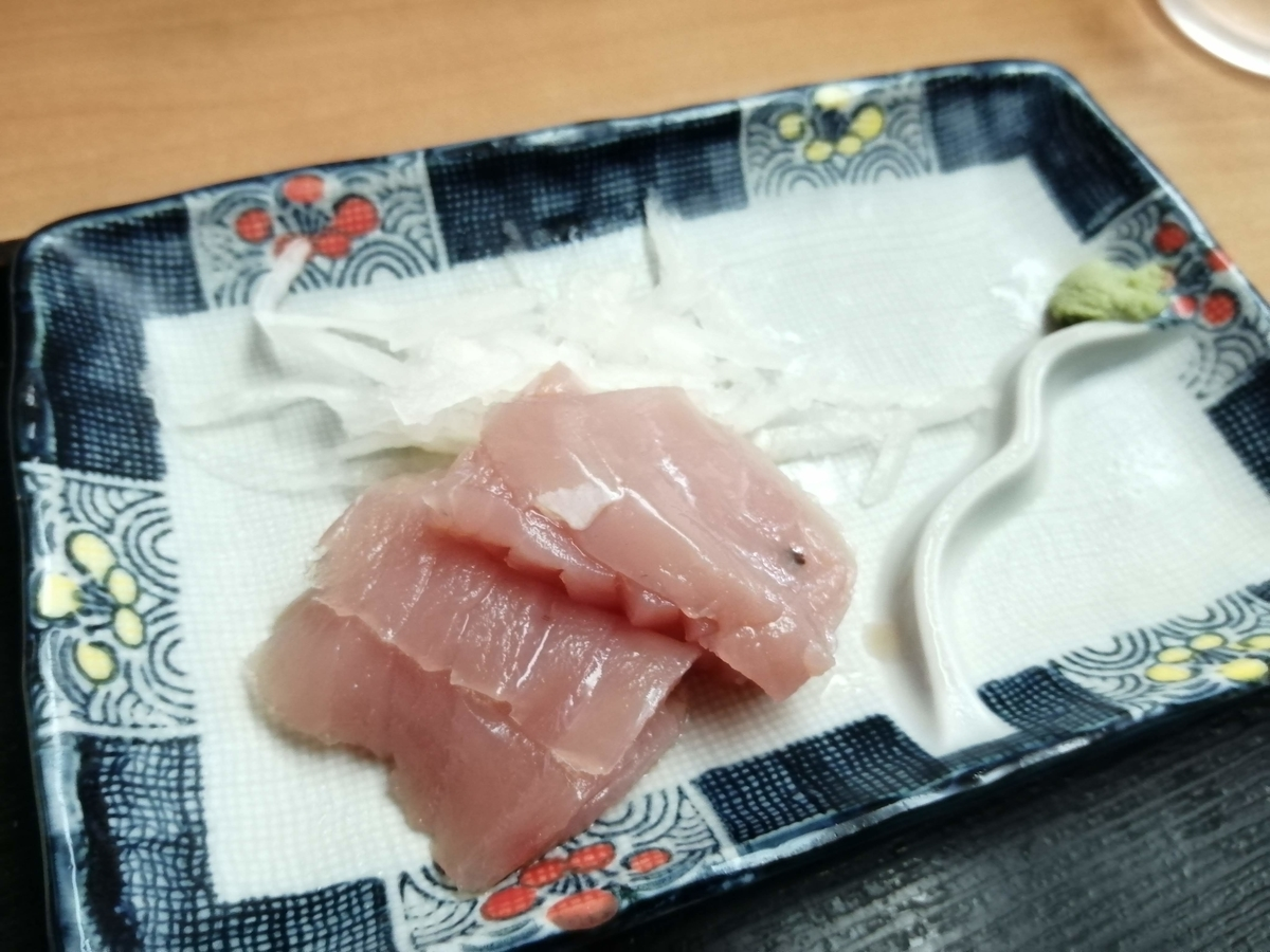 f:id:somutamu_musume3:20210621094940j:plain