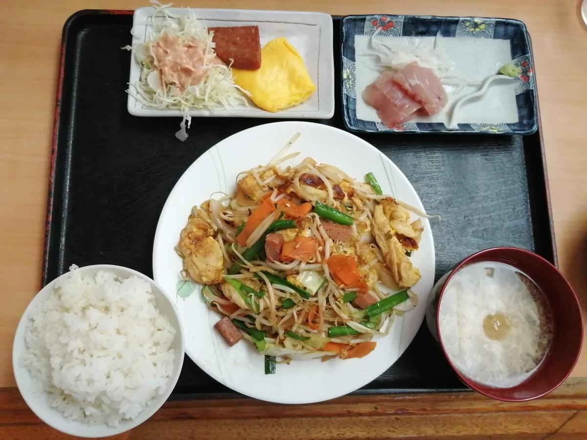 f:id:somutamu_musume3:20210621094952j:plain