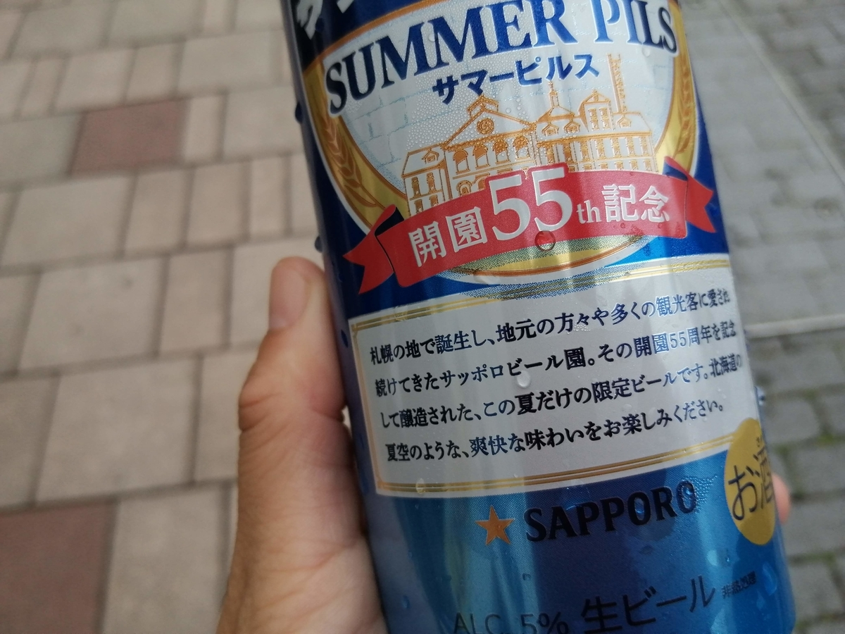 f:id:somutamu_musume3:20210621094959j:plain