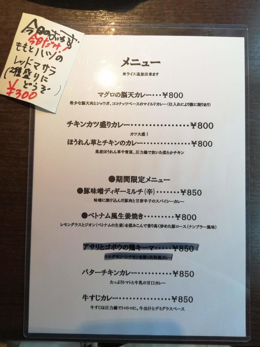 f:id:somutamu_musume3:20210627155705j:plain