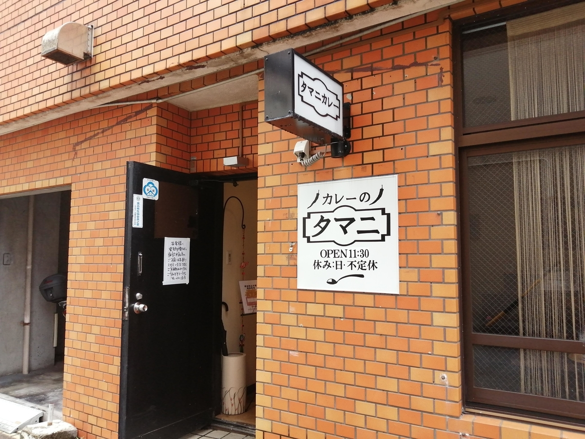 f:id:somutamu_musume3:20210627160053j:plain