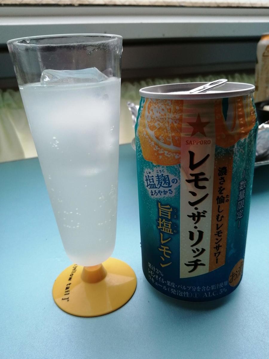 f:id:somutamu_musume3:20210627160436j:plain