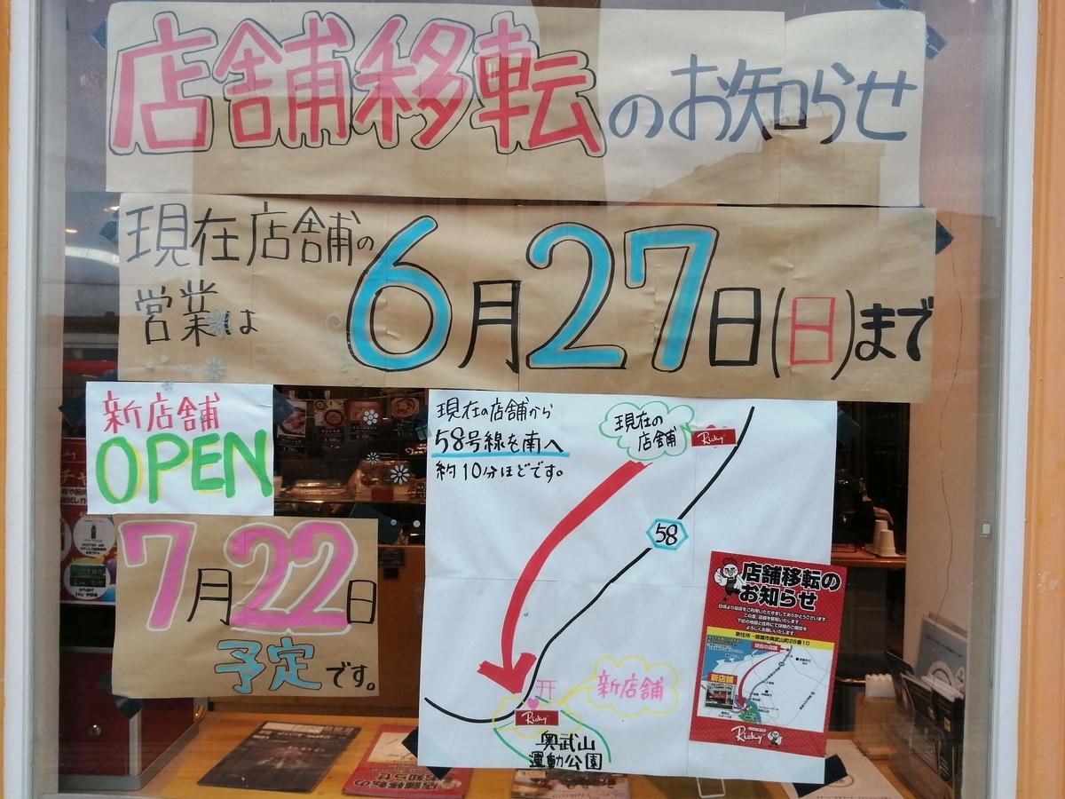 f:id:somutamu_musume3:20210627160514j:plain