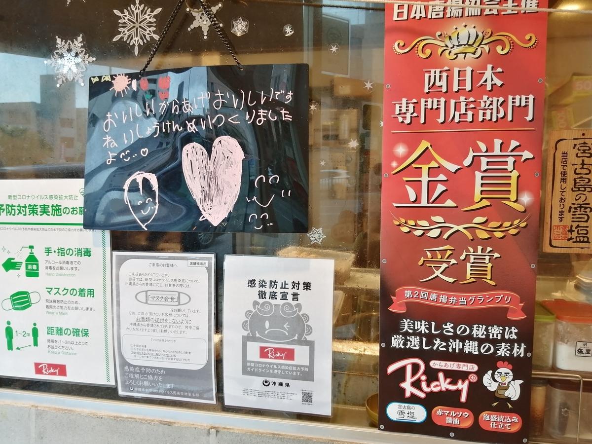 f:id:somutamu_musume3:20210627160612j:plain