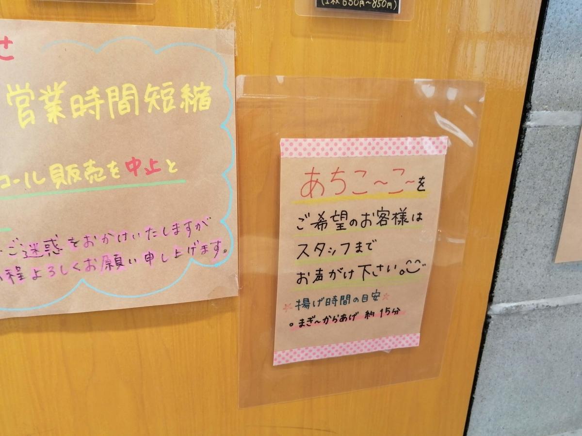 f:id:somutamu_musume3:20210627160725j:plain