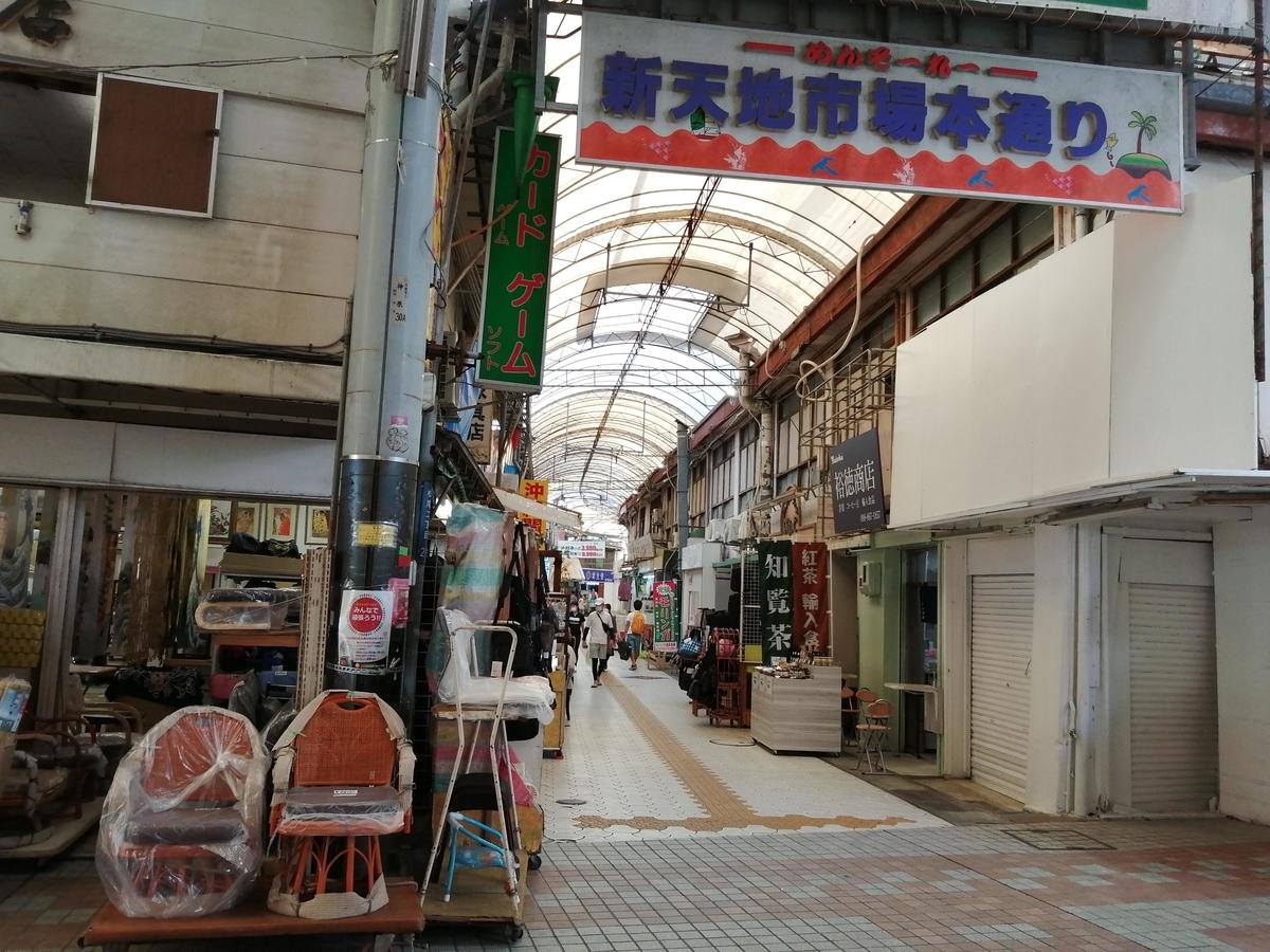 f:id:somutamu_musume3:20210628080026j:plain