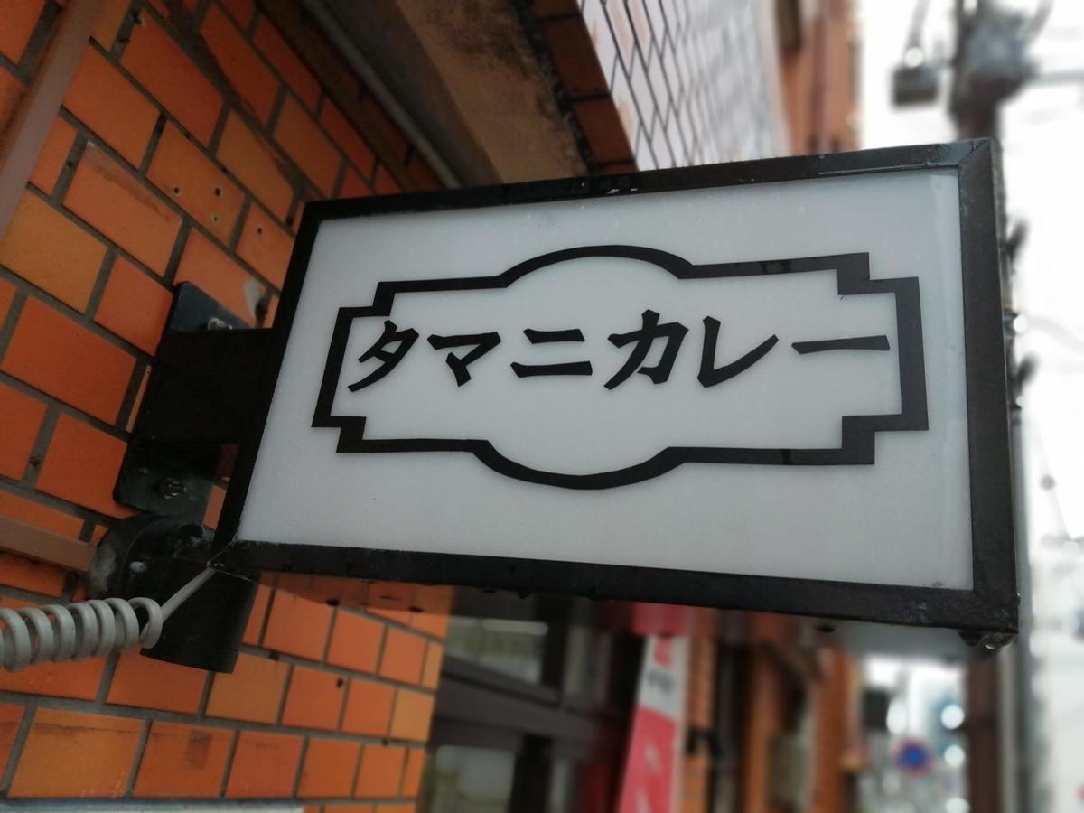 f:id:somutamu_musume3:20210629190233j:plain