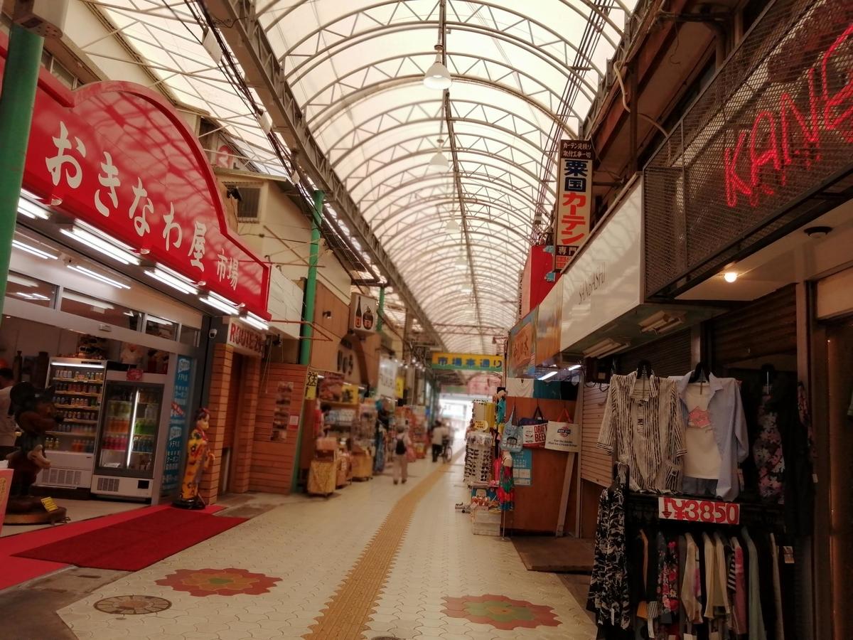 f:id:somutamu_musume3:20210713202339j:plain