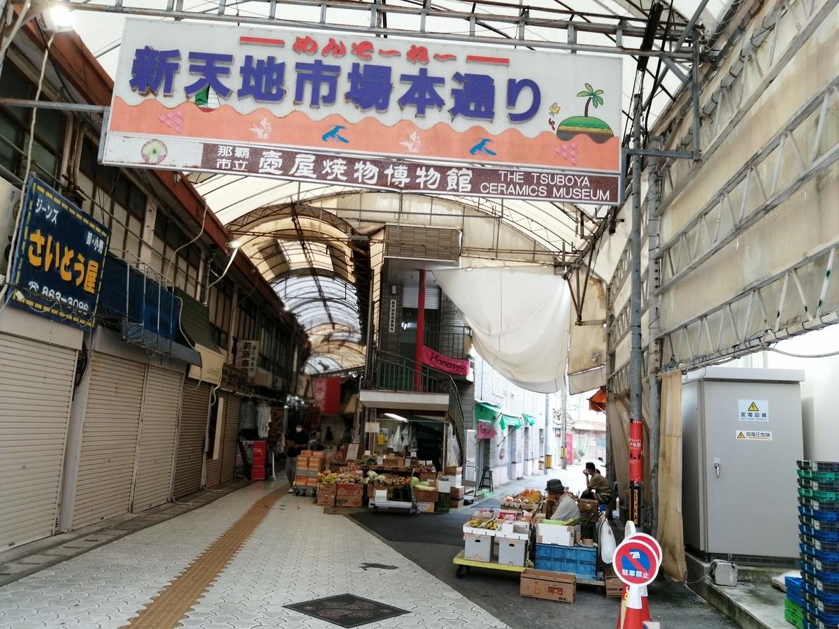 f:id:somutamu_musume3:20210713202402j:plain