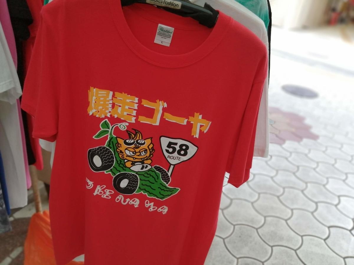 f:id:somutamu_musume3:20210713205050j:plain