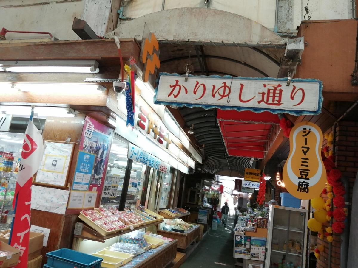 f:id:somutamu_musume3:20210713205057j:plain
