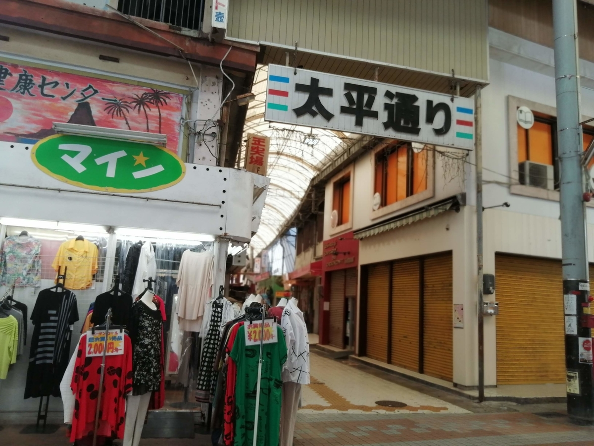 f:id:somutamu_musume3:20210720185322j:plain