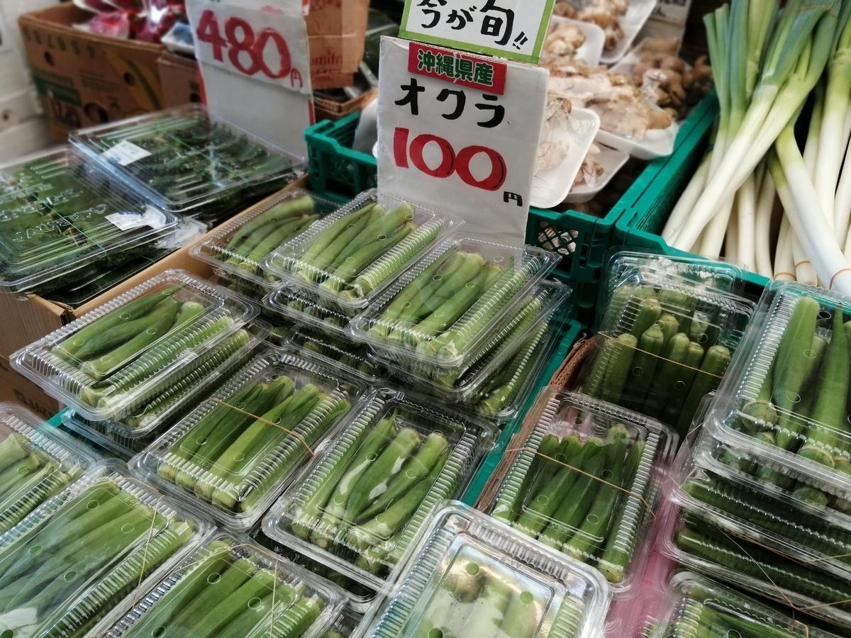f:id:somutamu_musume3:20210720185404j:plain
