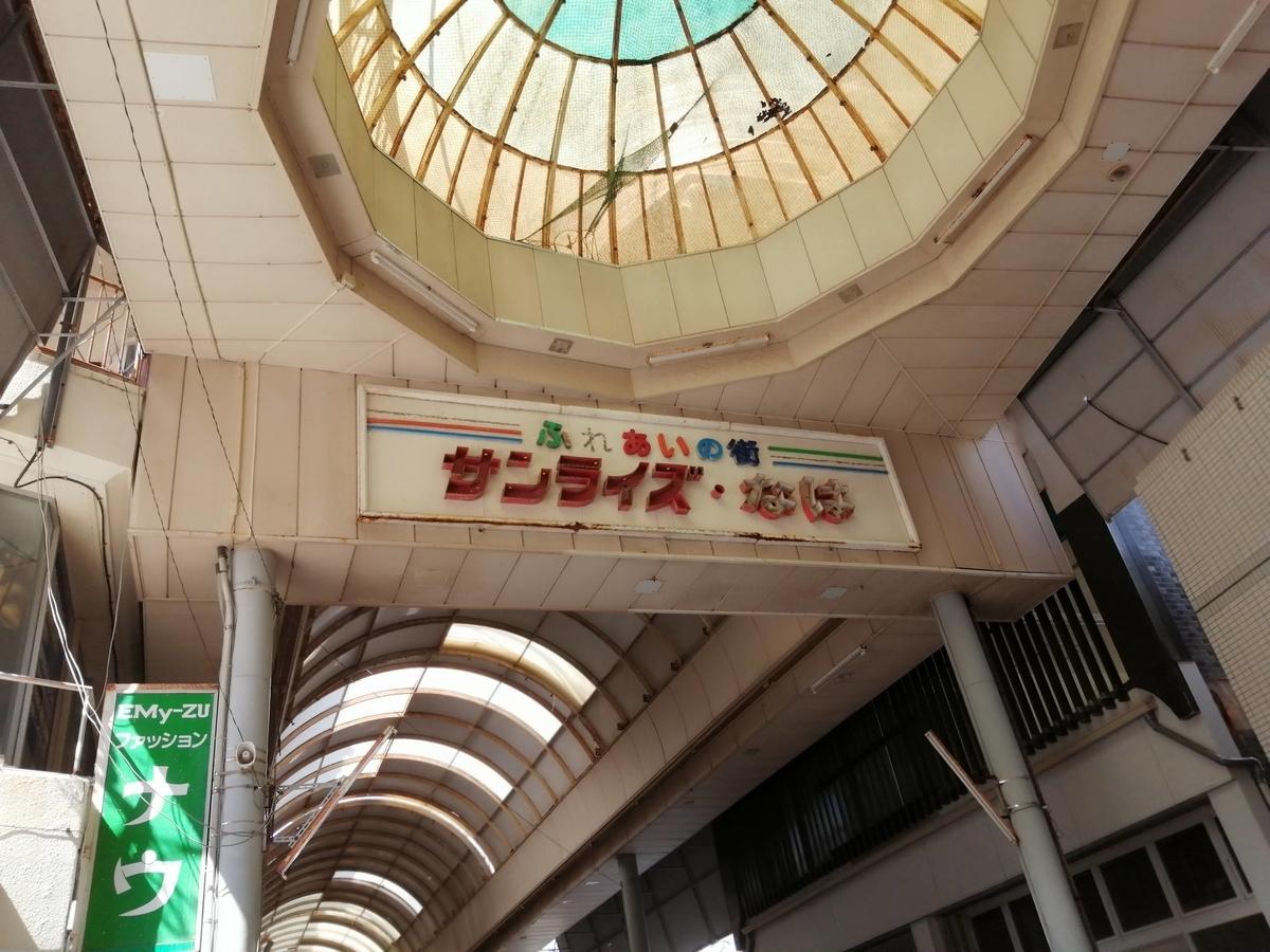 f:id:somutamu_musume3:20210720194534j:plain