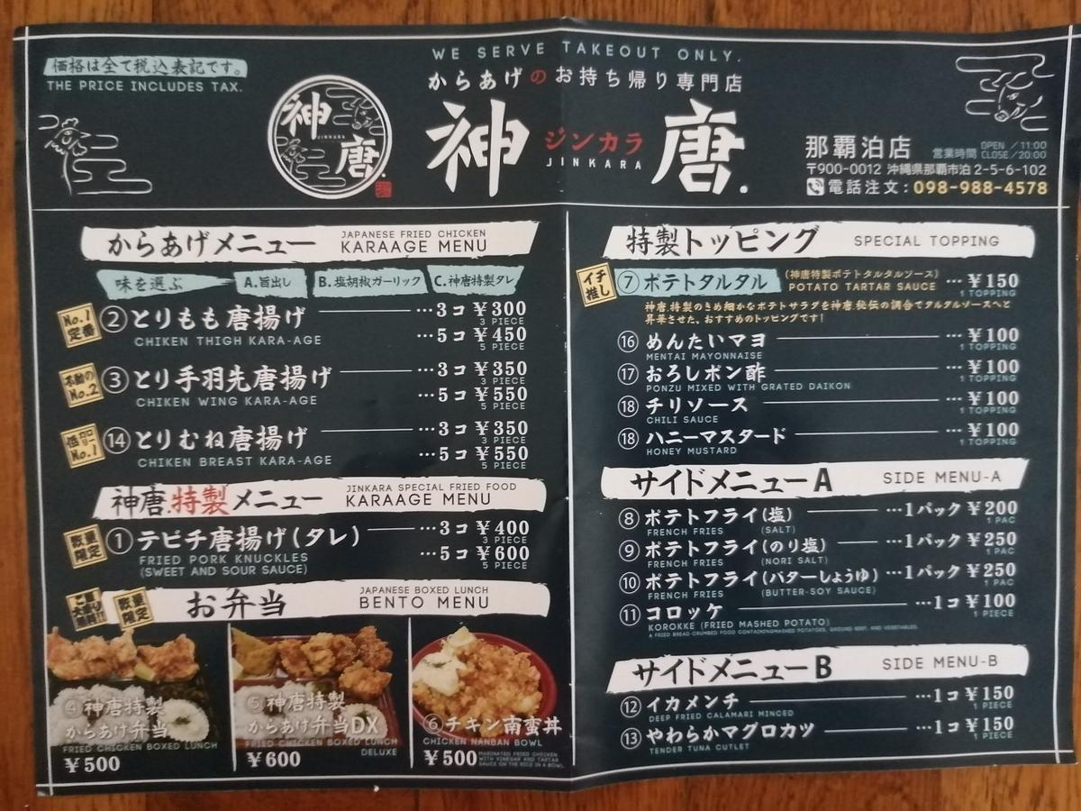 f:id:somutamu_musume3:20210726083747j:plain