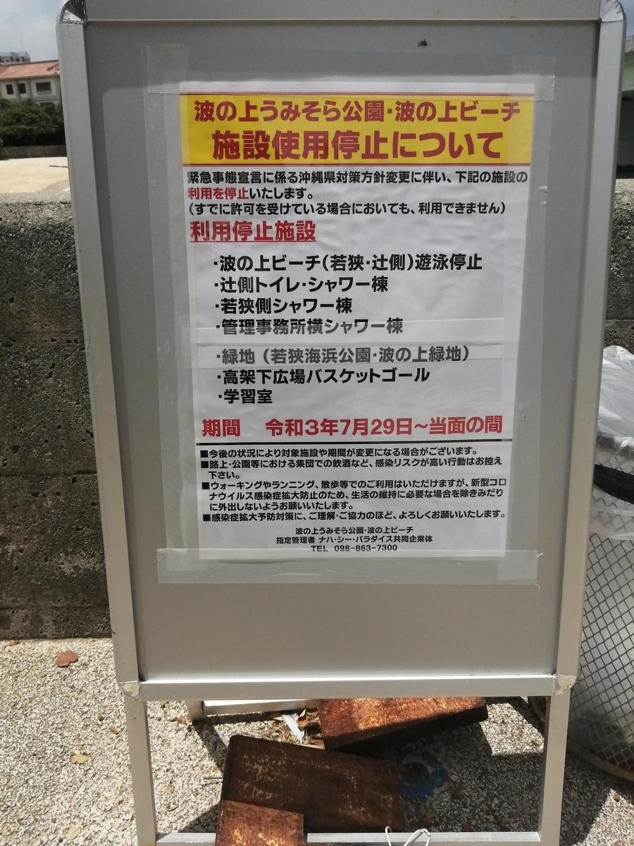 f:id:somutamu_musume3:20210803194808j:plain