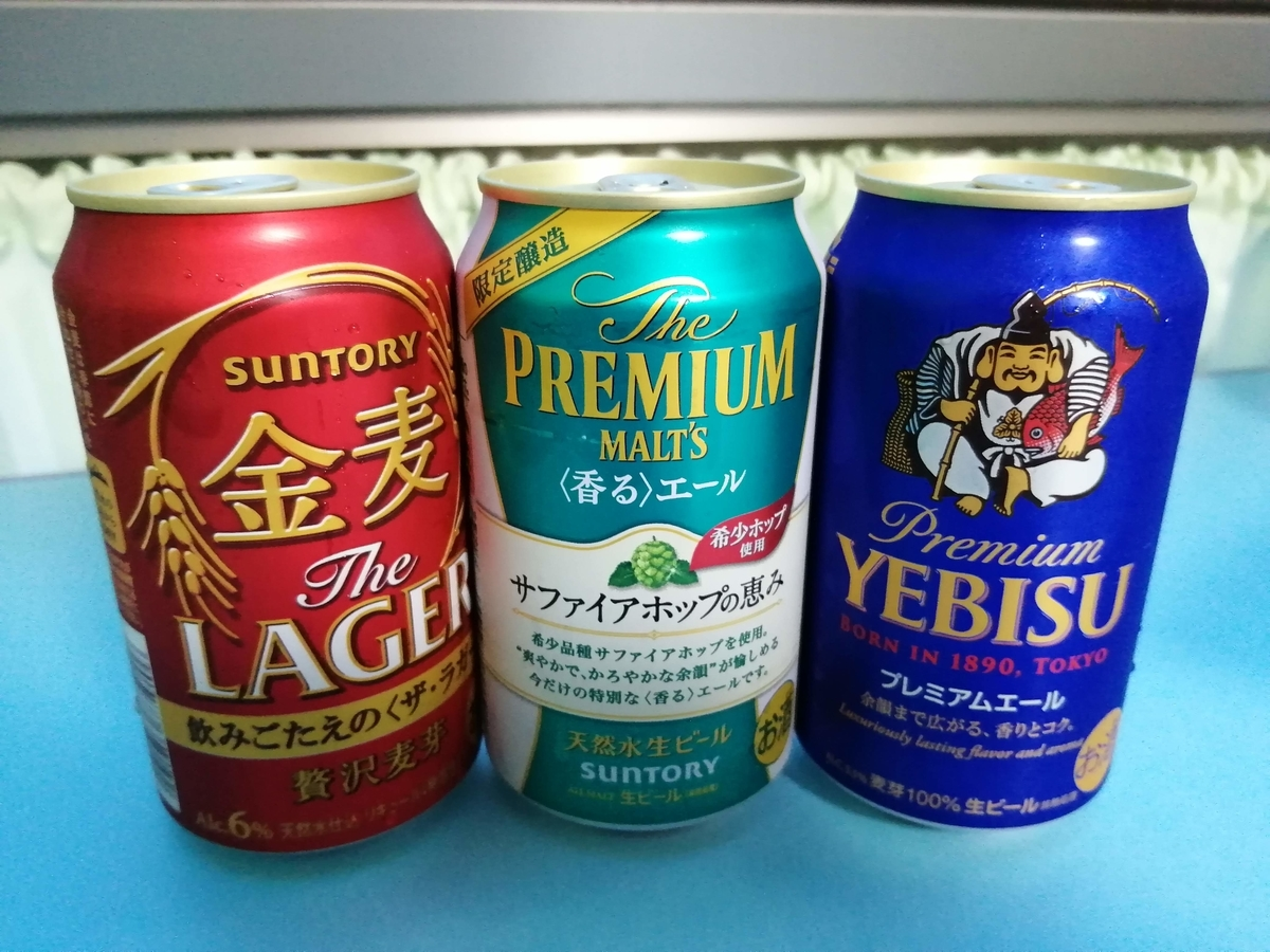 f:id:somutamu_musume3:20210805084151j:plain