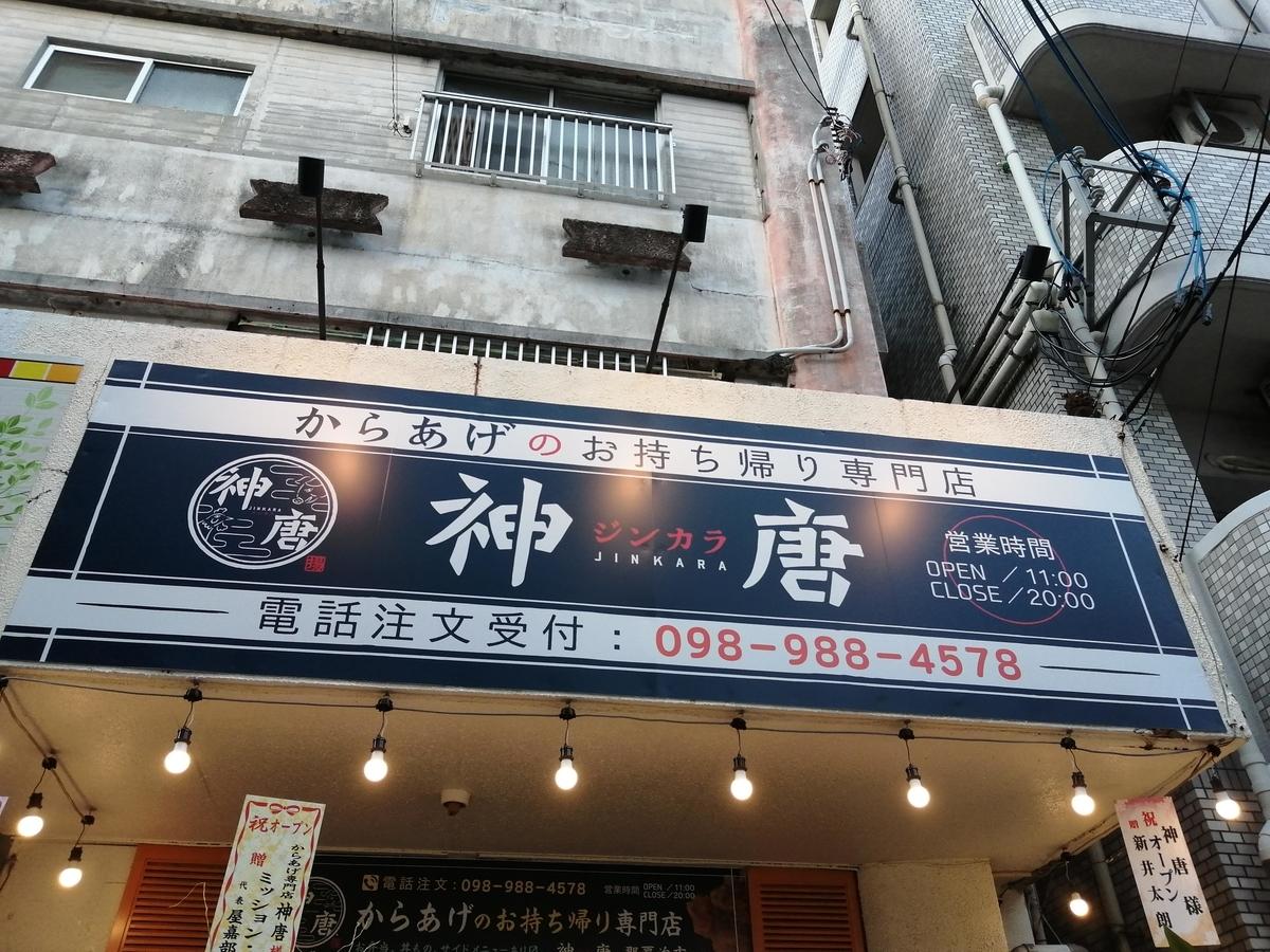 f:id:somutamu_musume3:20210813122839j:plain