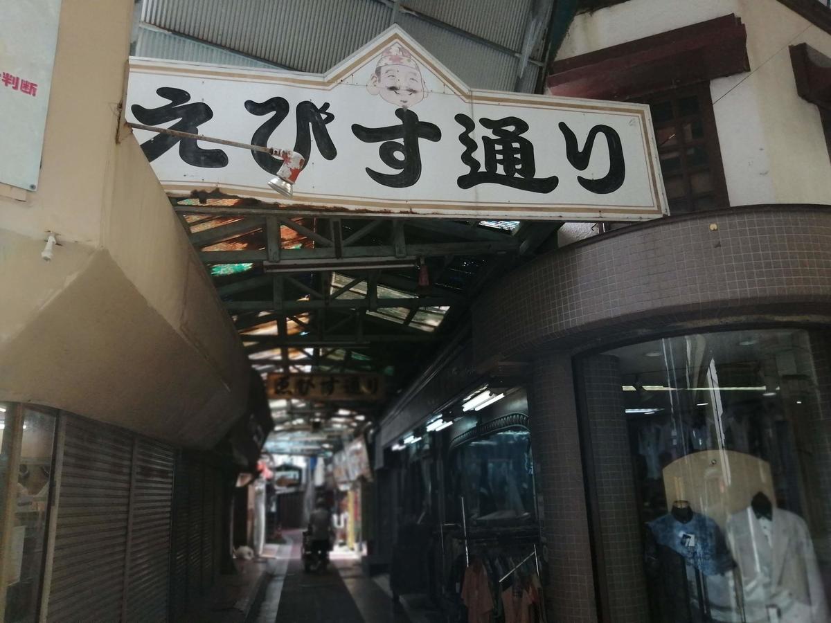 f:id:somutamu_musume3:20210818203329j:plain