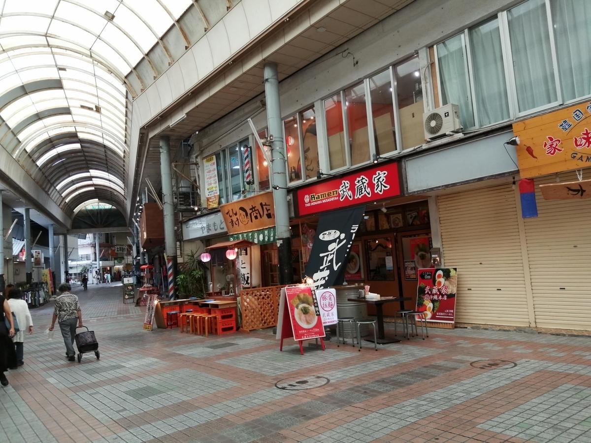 f:id:somutamu_musume3:20210818203332j:plain