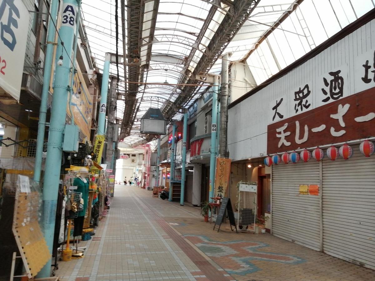 f:id:somutamu_musume3:20210818203345j:plain