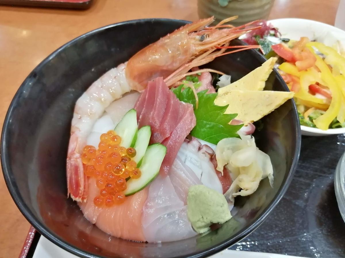 f:id:somutamu_musume3:20210822171344j:plain