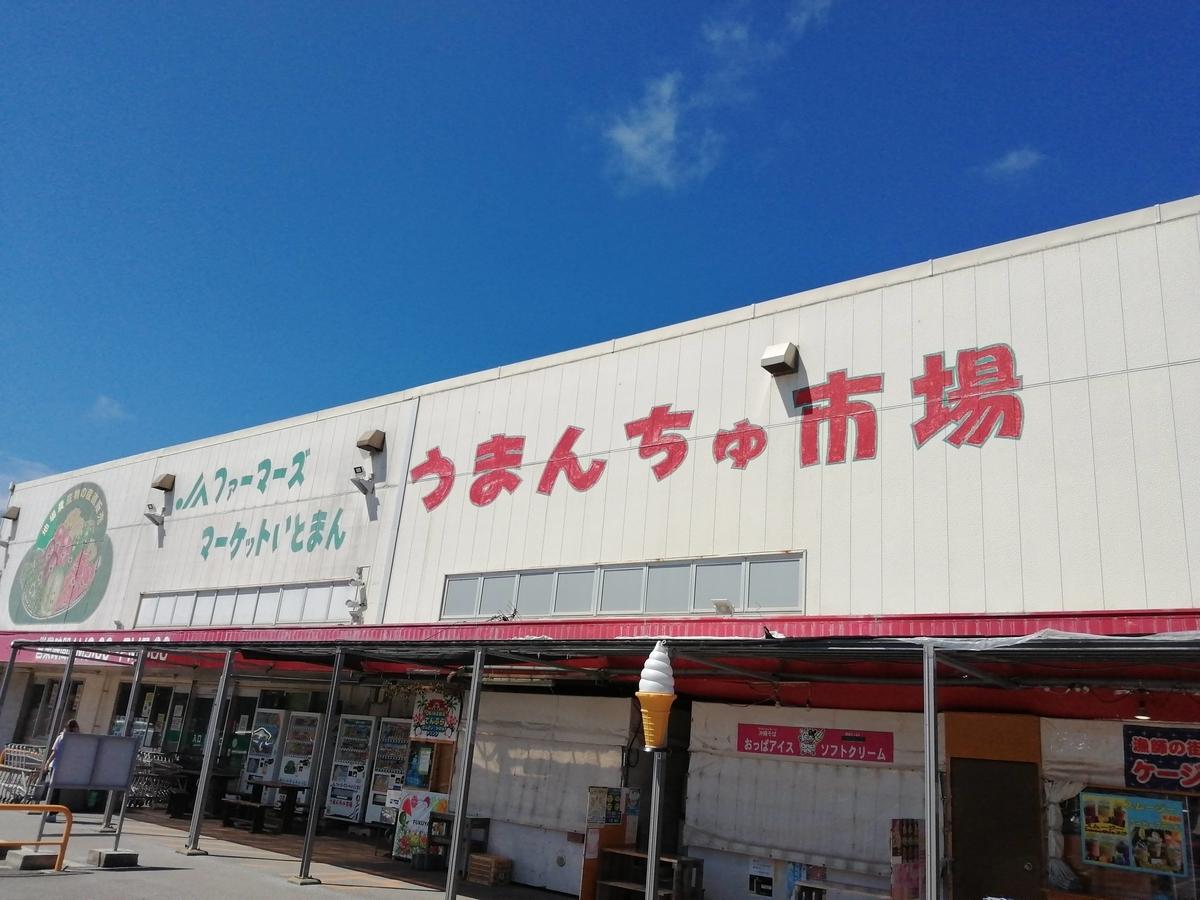 f:id:somutamu_musume3:20210827201512j:plain