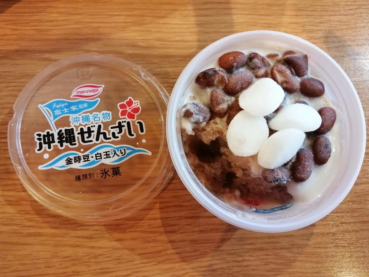 f:id:somutamu_musume3:20210827202142j:plain