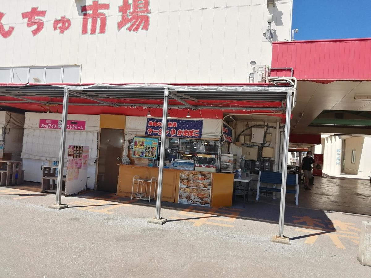 f:id:somutamu_musume3:20210828192126j:plain