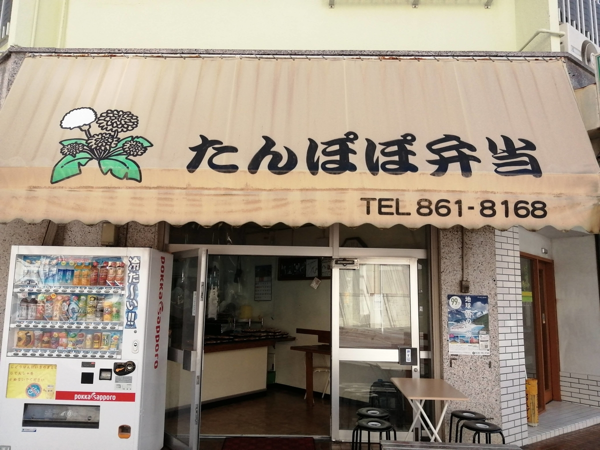 f:id:somutamu_musume3:20210902054546j:plain