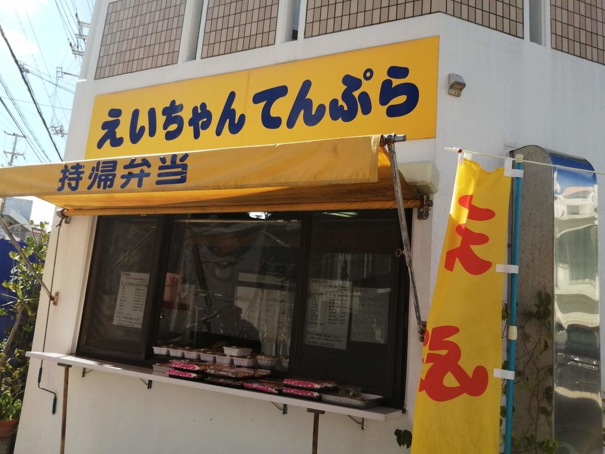 f:id:somutamu_musume3:20210902054550j:plain