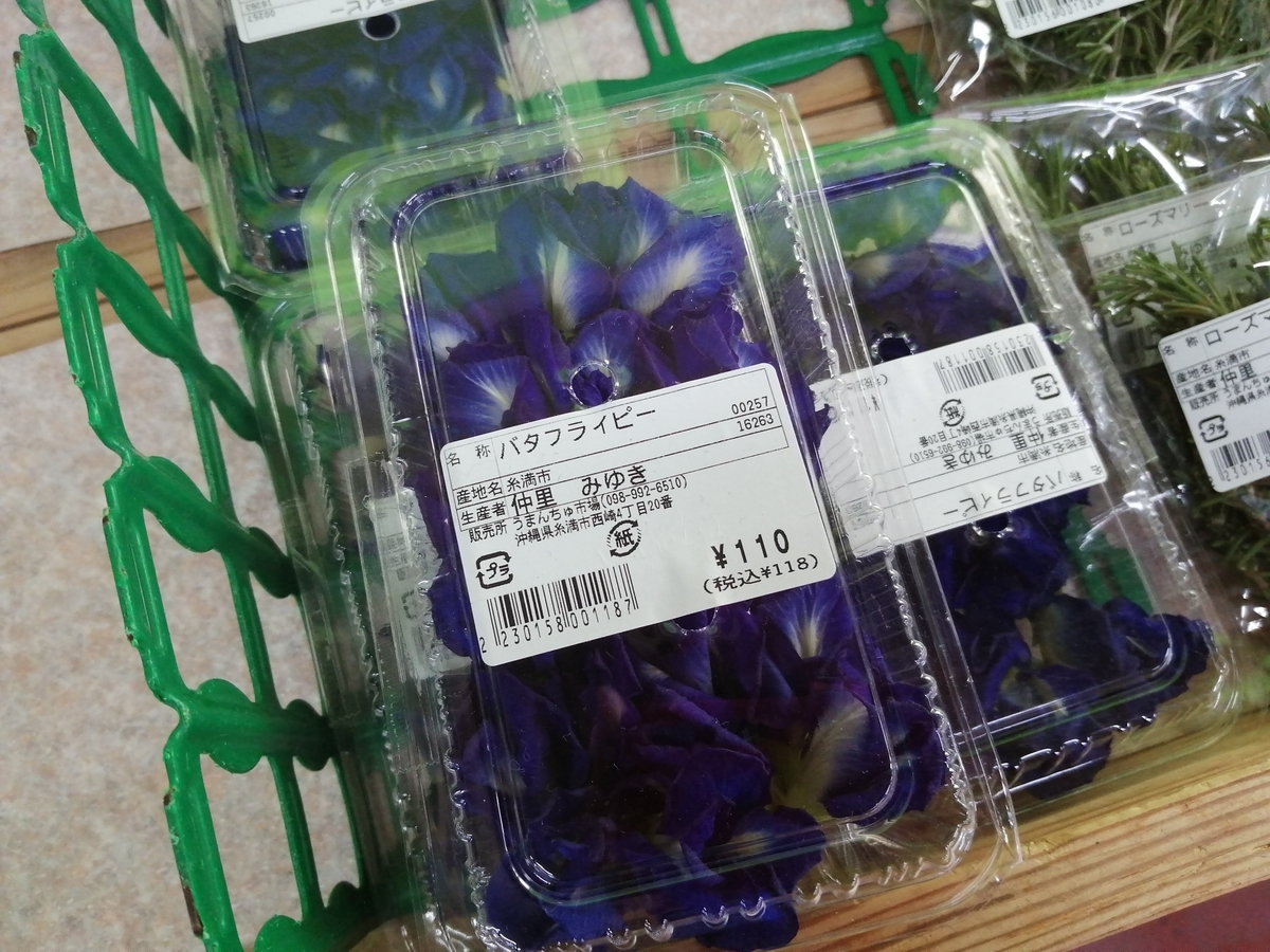 f:id:somutamu_musume3:20210902205604j:plain