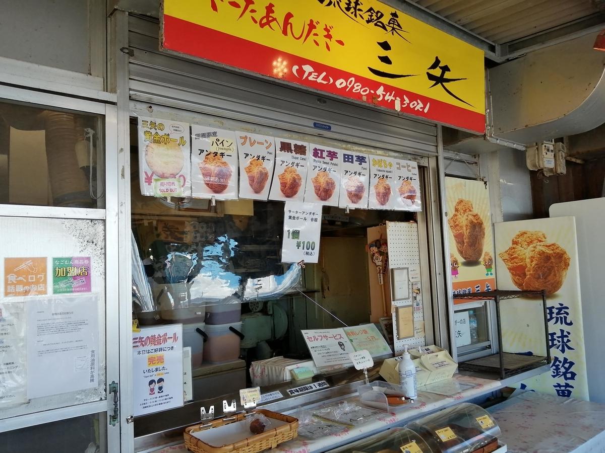 f:id:somutamu_musume3:20210911212256j:plain