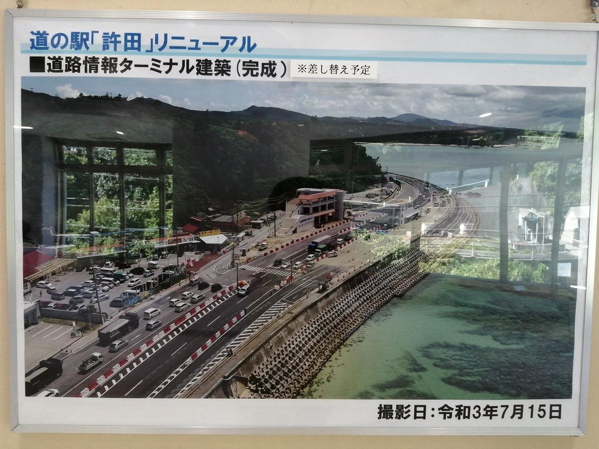 f:id:somutamu_musume3:20210911212357j:plain