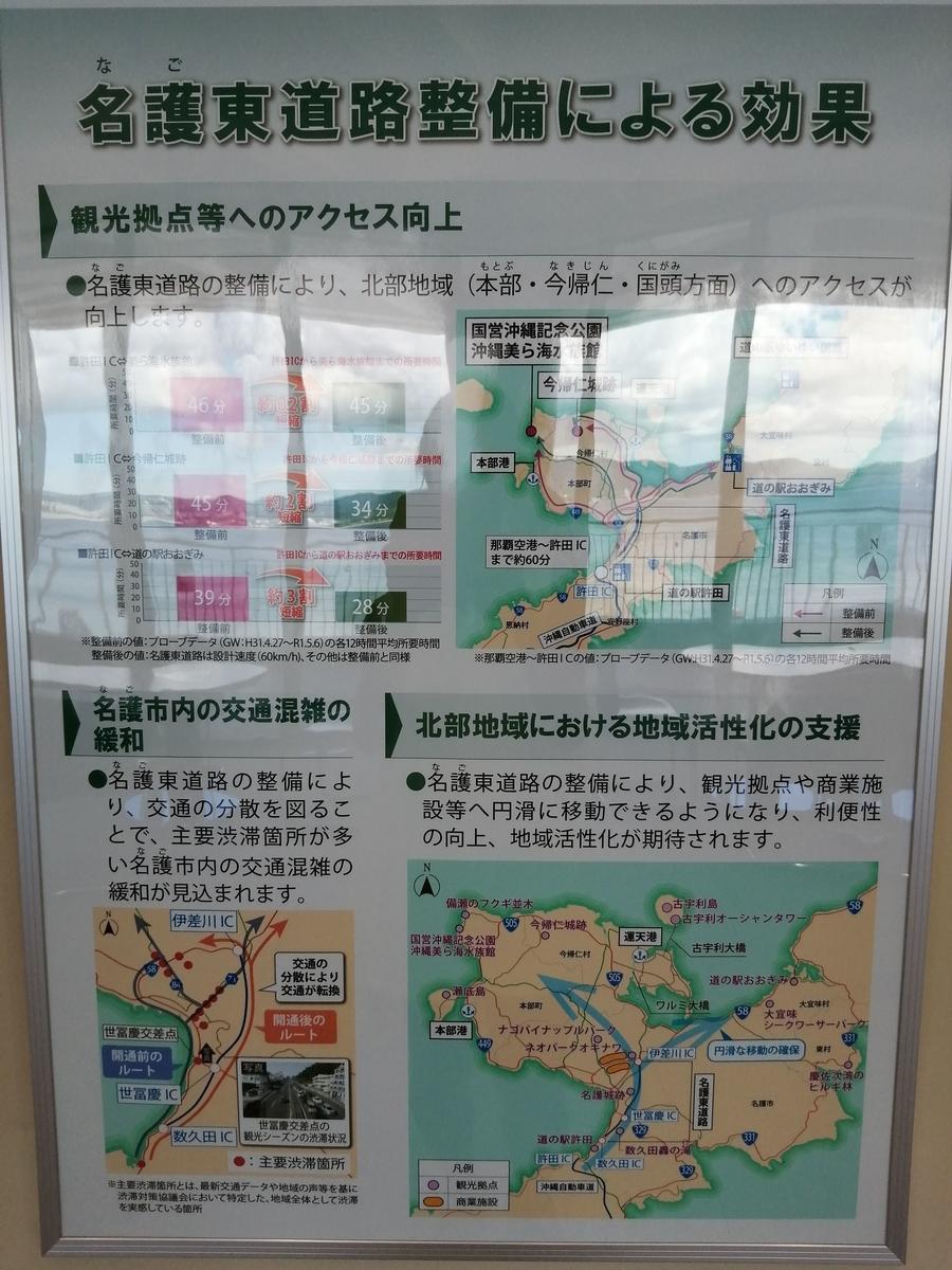 f:id:somutamu_musume3:20210911212358j:plain